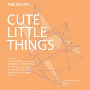Mole Magazine : Cute Little Things