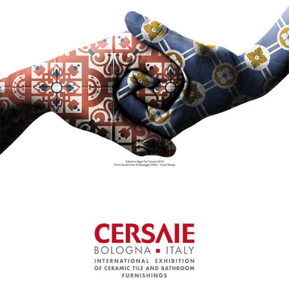 Cersaie : rendez-vous à Bologne du 22 au 26 septembre