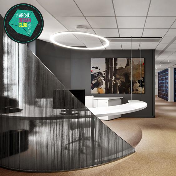 3776-02-architecture-design-muuuz-magazine-blog-STUDIOS-Architecture-adcawards-interieur-pubic-tertiaire-Weave-bureau-Paris-01