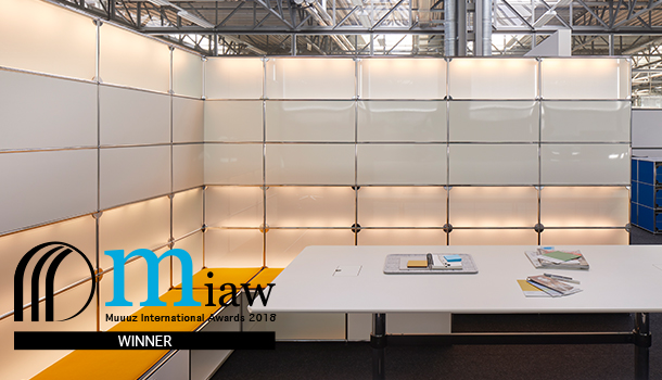 6648-miaw2018-materials-usm-haller-accueil-logo-bd